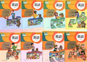 人教版小学英语PEP【3-6年级】全套资源包