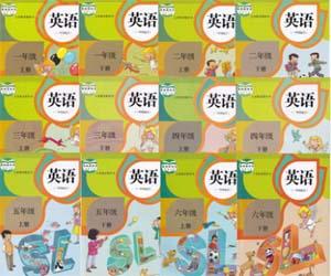 人教小学英语新起点(一年级起点)【1-6年级】全套资源包