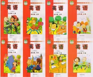 外研小学英语(三年级起点)【3-6年级】全套资源包