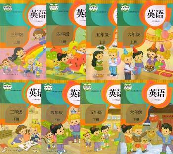 人教版精通小学英语【3-6年级】全套资源包