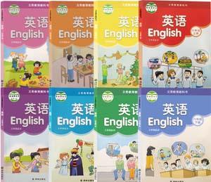 译林小学英语(三年级起点)【3-6年级】全套资源包