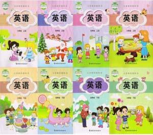 闽教小学英语(三年级起点)【3-6年级】全套资源包