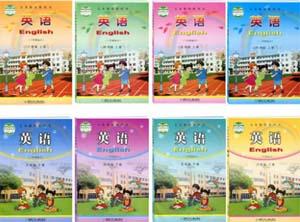 湘少版小学英语(三年级起点)【3-6年级】全套资源包
