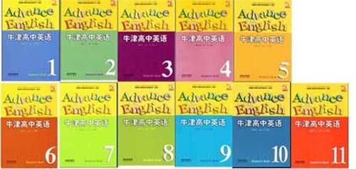 2010版苏教版高中英语课本全套